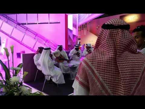 Arabian Travel Mart 2016 in Dubai World Trade Center Arab/African performance