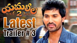 Yamaleela 2 Latest Trailer #3 | KV Satish | Mohan Babu | Brahmanandam | Sada