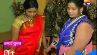 Smart Women : Guddi Padwa Traditional Wear Nauvari Saree 20th March 2015