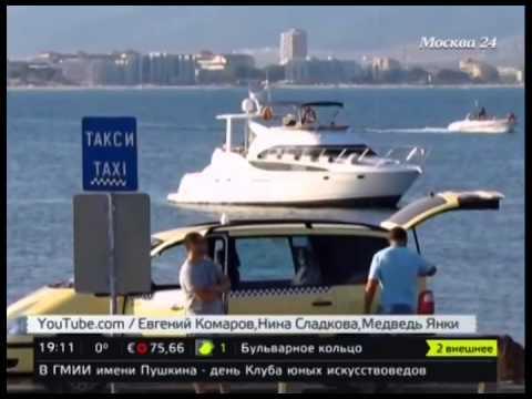 Болгария упрощает визовый режим для россиян