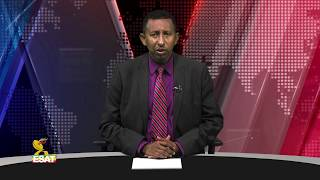 ESAT DC Daily News Tue 17 July 2018