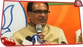 अब चौकीदारी करने की जिम्मेदारी हमारी है: Shivraj Singh Chouhan