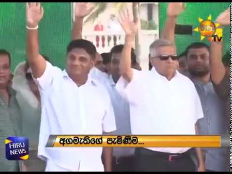 UNP holds a public rally in Galle Face - Hiru News
