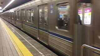 Video 大阪市営地下鉄 四つ橋線 23系 未更新車 23607F なんば駅 発車 download MP3, 3GP, MP4, WEBM, AVI, FLV September 2018