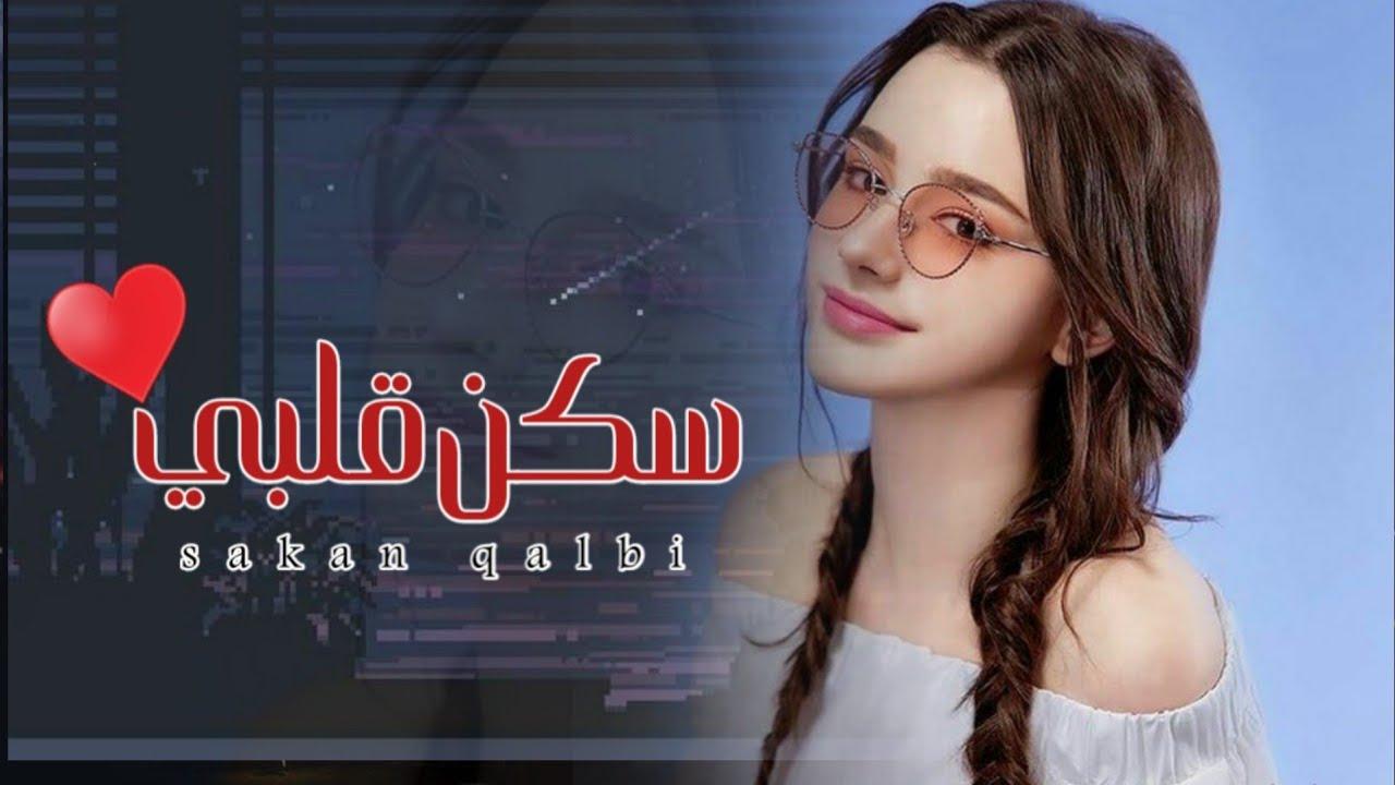 """حبه سكن قلبي """"الوزيري""""اقوى شيله  طربيه نار 💃 """"2021"""" Exclusively"""