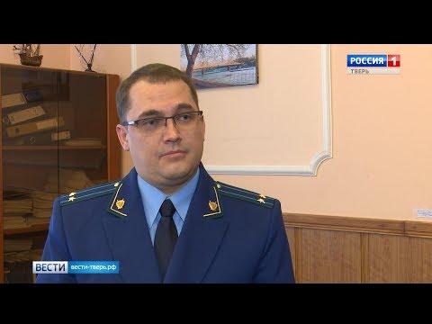Прокуратура возбудила дело из-за длительного отсутствия тепла в Заволжском районе