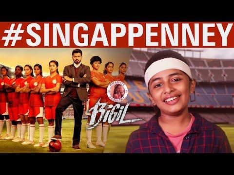 Praniti | Bigil - Singappenney Song | Female Version | Women Anthem | Thalapathy Vijay