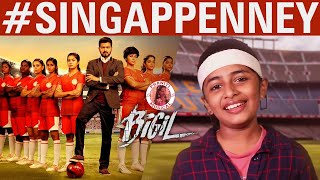 Praniti | Bigil - Singappenney Song | Female Version | Women Anthem | Thalapathy Vijay