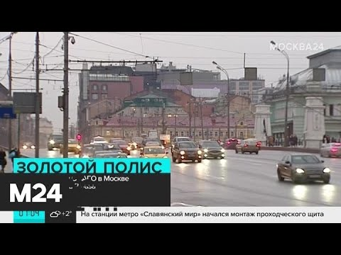 Цена ОСАГО может вырасти в 2 раза в Москве - Москва 24