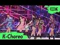 [K-Choreo 8K] (여자)아이들 직캠 '화(火花)(HWAA)' ((G)I-DLE Choreography) l @MusicBank 210115