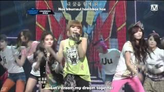 4Minute - Dream Racer (Hangul + Romanization + English)