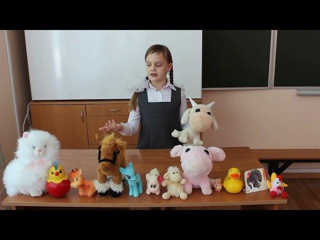 Изображение предпросмотра прочтения – КсенияПушкова читает произведение «Потешка Жил да был козёл» (Русский фольклор )