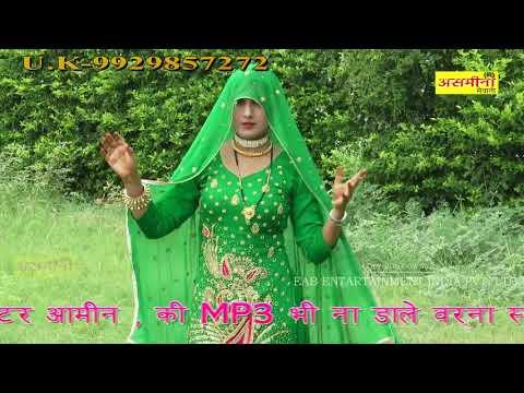 Asmena Dan's Mewati Vedio