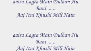 Dhanak ka rang hai Bikhra with Lyrics