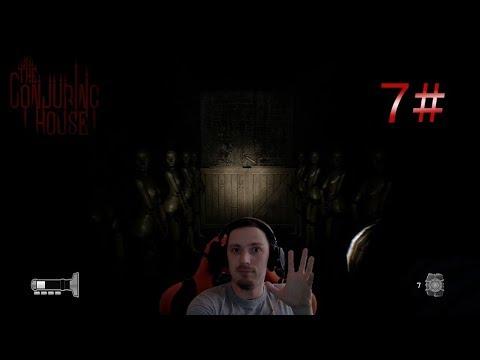 Ужасы The Conjuring House  7 часть