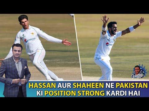 Hassan Aur Shaheen Ne Pakistan Ki Position Strong Kardi Hai | Tanveer Says