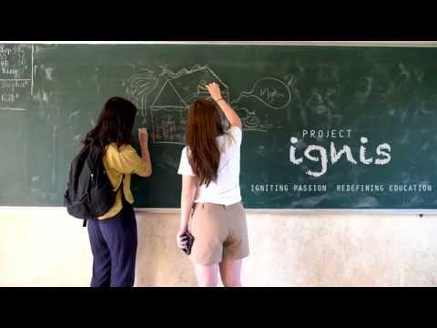 XUICE Campaign : Build A School