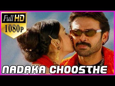 Gemini Full Hd (1080p) Video Songs (నడక చూస్తే వయ్యారం)- Telugu Video Songs - Venkatesh ,Namitha
