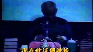 Gambar cover 南禅七日[见思惑、见取见、戒禁取见] -- 第22集 5/6