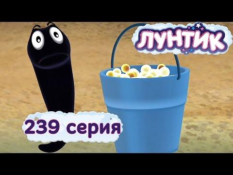 Лунтик и его друзья все новые серии подряд без остановки