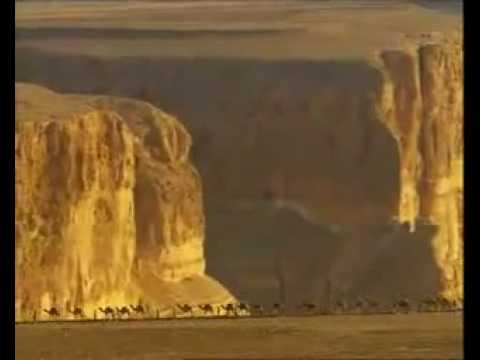 Wadi  Hadhramout - Yemen  وادي حضرموت