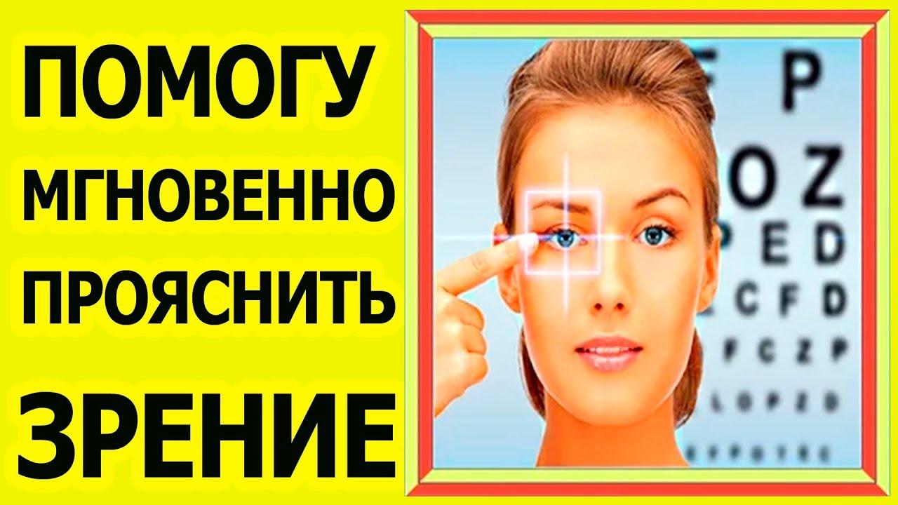 Лучшие детские окулисты (офтальмологи) Самары: отзывы ...