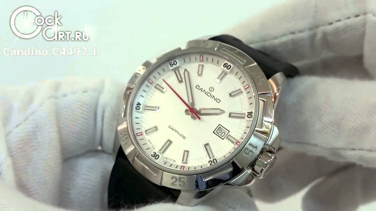 Candino-Planet Solar GMT C4451/3 - YouTube