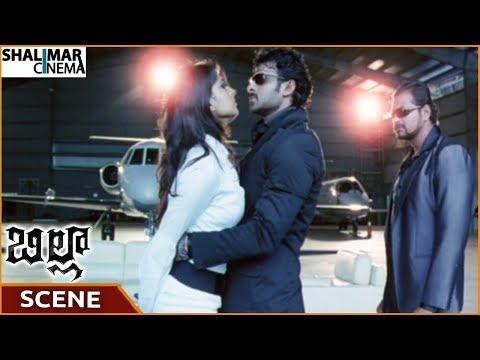 Billa Movie || Prabhas Fires On Anushka For Trying To Destroy || Prabhas, Anushka || Shalimarcinema