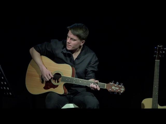 Михаил Чебунин - Творческий вечер в