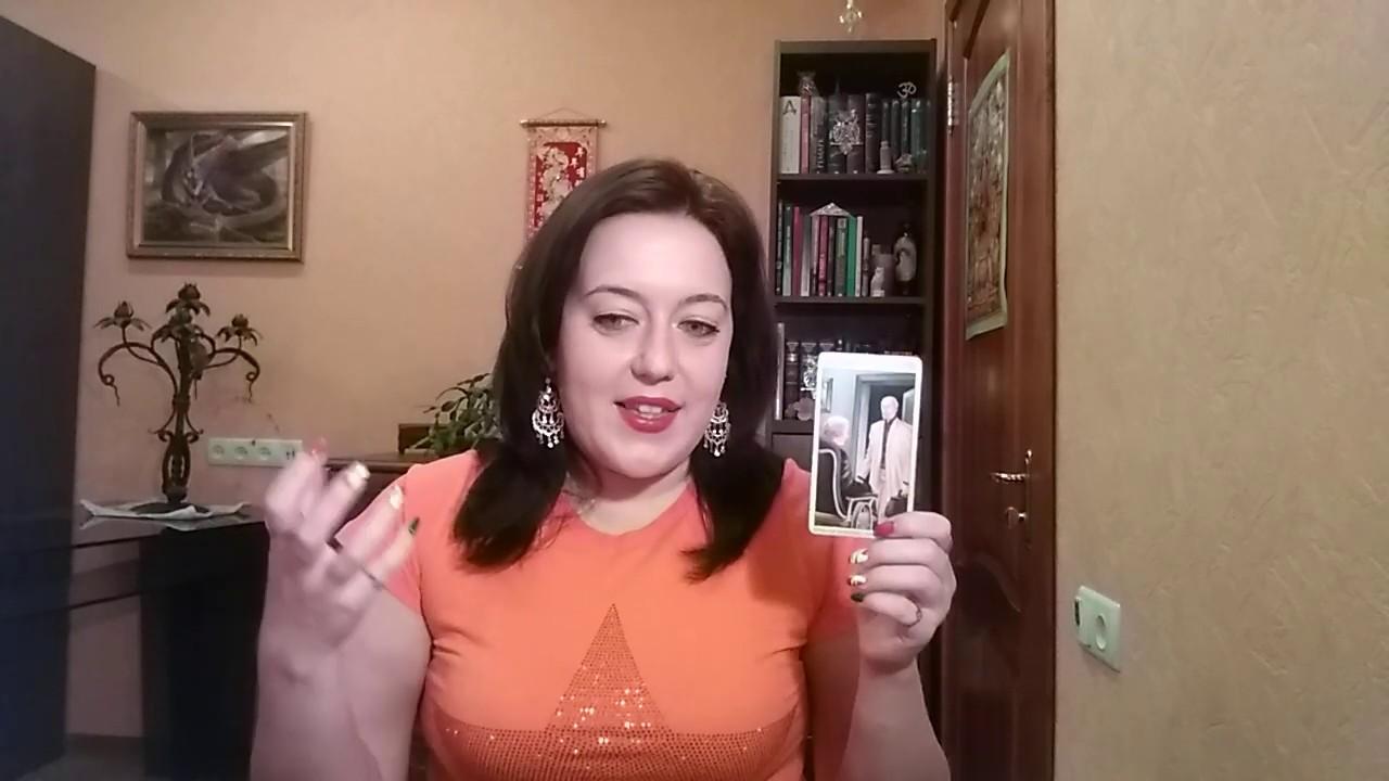 ВЕСЫ ГОРОСКОП НА НЕДЕЛЮ С 2 по 8 ДЕКАБРЯ ПРОГНОЗ ТАРО РАСКЛАД
