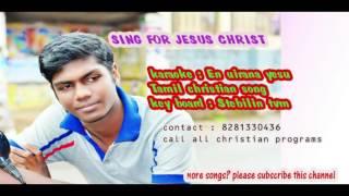 karaoke en uirana yesu tamil christian song