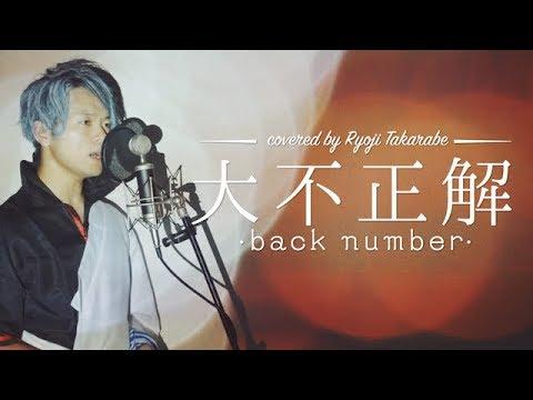 """【銀さんコスプレ】""""大不正解"""" Back Number / 映画『銀魂2 掟は破るためにこそある』主題歌 「小栗旬主演」/  """"gintama"""" Gintokii Sakata Cosplay"""