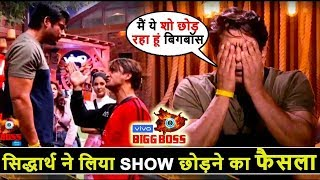Biggboss 13, Siddharth shukla wants leave show, shocking for fans, BB punished Asim riaz for pushing
