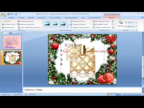 Программы для создания экранных заставок Windows Часть 3