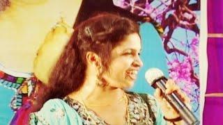 Shazia Gul - Munjho Yar Mosangan Ho