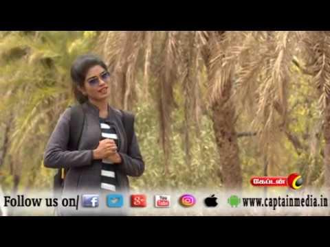 22.06.2019 | ஆலந்தூர் சிறப்பு அம்சங்கள் part - 2 | #முகவரி #Alandur #ஆலந்தூர் #chennai_special   Like: https://www.facebook.com/CaptainTelevision/ Follow: https://twitter.com/captainnewstv Web:  http://www.captainmedia.in