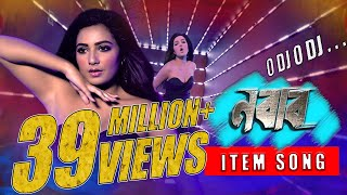 O DJ O DJ  VIDEO SONG | NABAB | SHAKIB KHAN | SUBHASHREE | BENGALI MOVIE SONGS 2017