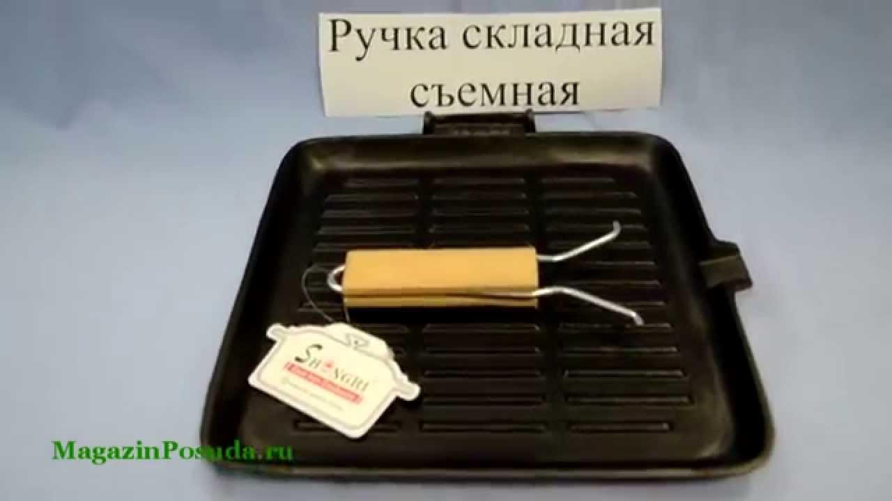 Чугунная решетка гриль барбекю для мангалов - YouTube