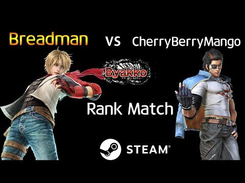 -Byakko Match- Breadman (Leo) vs...