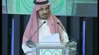 كلمة الاستاذ بدر النيف خلال افتتاح المعرض والمؤتمر الدولي لمؤوية حرس الحدود