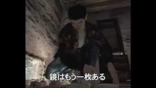 Shenmue: The Movie Official Trailer 2 (2002, Sega)