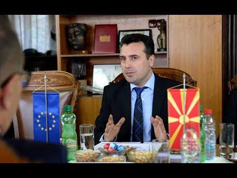 Заев: Очекуваме МАНУ да биде дел од успешната приказна за Република Македонија