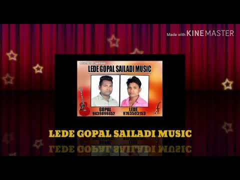 Aasare dhangadi rasi....koraputia new hit sailodi song...singer lede gopal....