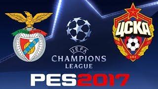 PES 2017 - UEFA CHAMPIONS LEAGUE - BENFICA vs CSKA MOSCOW