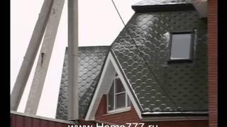Накрываем Крышу часть 1