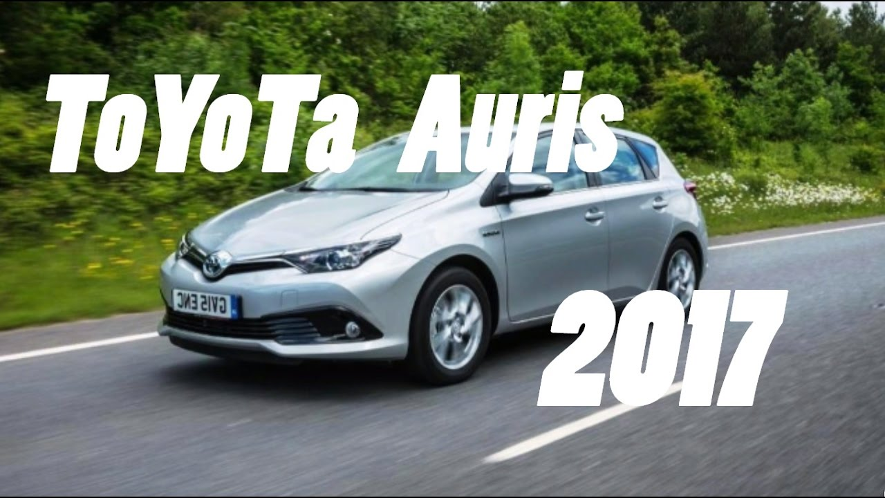 toyota auris hybrid tss reviews 2016 2017 youtube. Black Bedroom Furniture Sets. Home Design Ideas