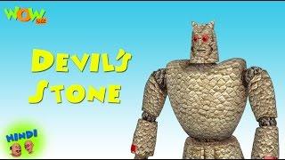 Devil's Stone - Motu Patlu in Hindi - ENGLISH, FRENCH & SPANISH SUBTITLES! - 3D Animation Cartoon