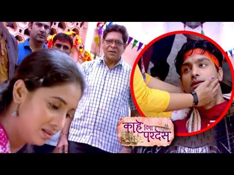 Kahe Diya Pardes | Gokulashtami Special Episode | Shiv Plays Dahi Handi | Zee Marathi Serial