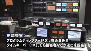 20110805東海テレビ謝罪.flv thumbnail