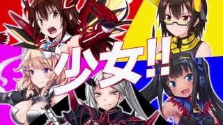PSVITA用 新星抜擢ドライブガールズ ゲーム紹介動画